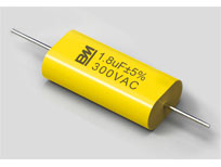 CBB20  金属化聚丙烯薄膜扁形轴向电容器