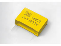 CBB23  阻容降压用盒装化金属化聚丙烯薄膜电容器