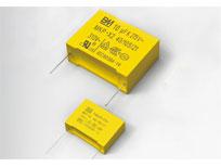 MKP-X2  阻容降压专用交流安规电容器